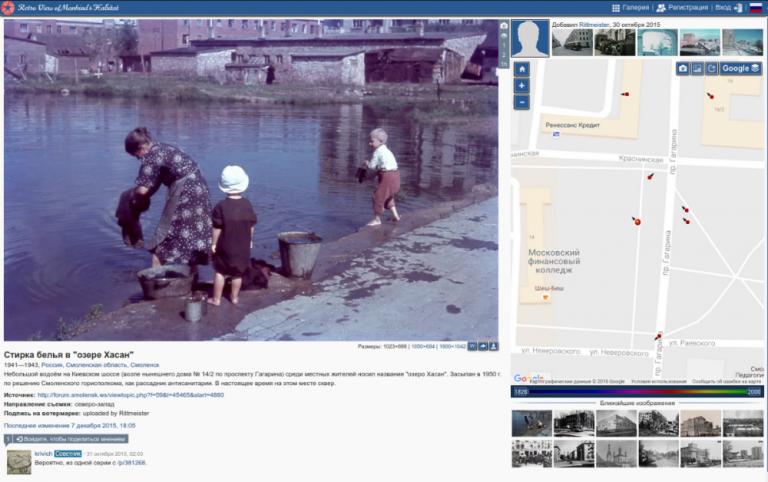 """«Фото """"Озера Хасан"""" тоже отзеркалена в оригинале. Правильно вот так»."""
