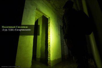 Подтопленный -2 уровень в ТДЦ «Гагаринский»