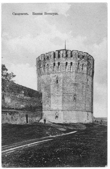 О путанице вокруг названий башен «Орёл» и «Веселуха»