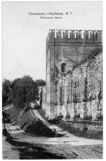 Дореволюционные фотографии крепостной стены. И немного истории