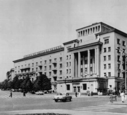 1939 (фото из БСЭ)