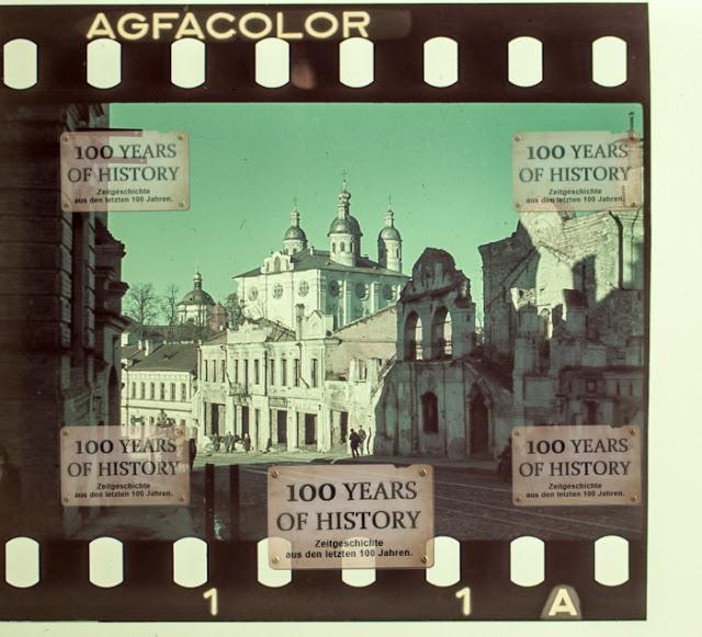 Цветные немецкие снимки. Оккупированный Смоленск, часть 1