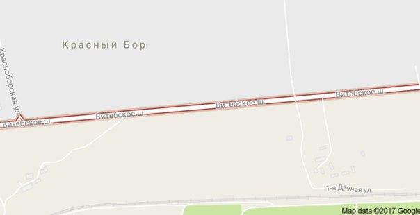 Витебское шоссе - немного истории