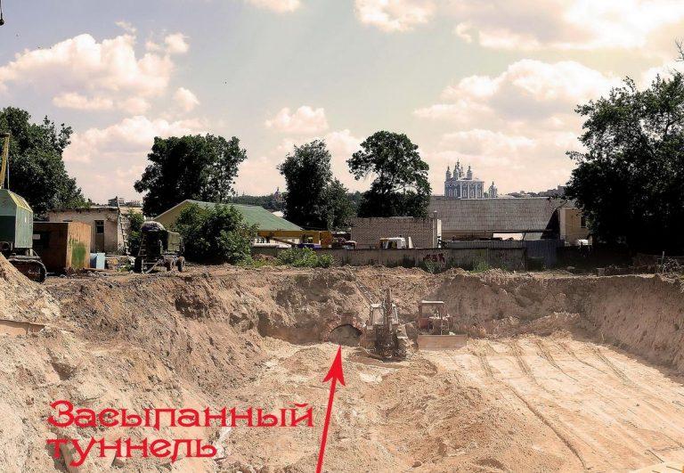 Забытый подземный ход под Смоленском