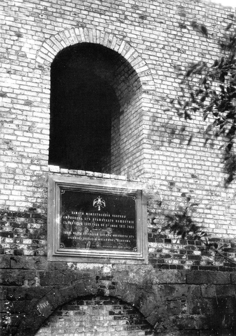 Не сохранившийся участок крепостной стены вдоль Бакунина
