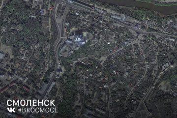 Город-герой Смоленск. Высшая степень отличия