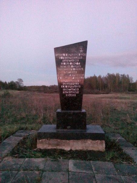 Восстановление исторической могилы Владимира Куриленко
