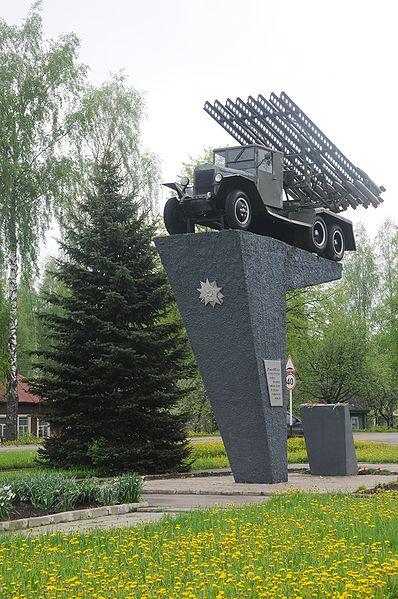 Монумент «Катюша» под Рудней