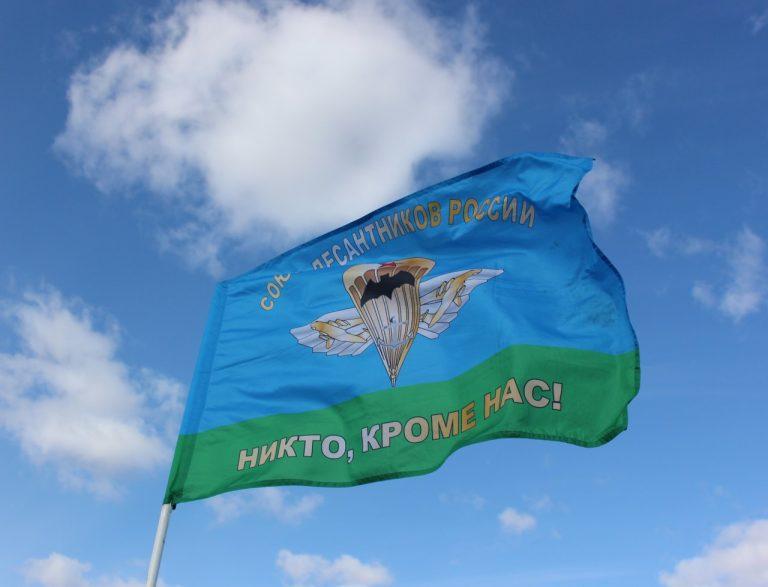Авиашоу - Смоленск, аэродром Северный, фото