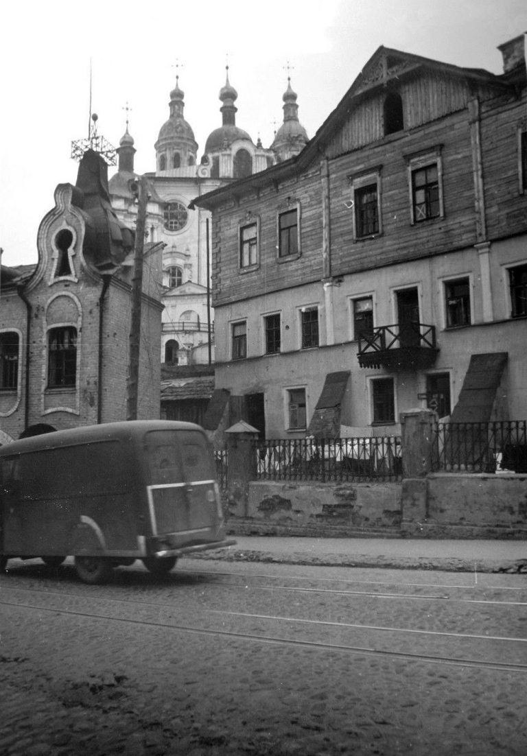 Смоленск в годы Великой Отечественной Войны. Часть 2