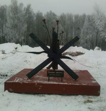Памятник погибшим в Великой Отечественной, урочище Быково Гагаринского района