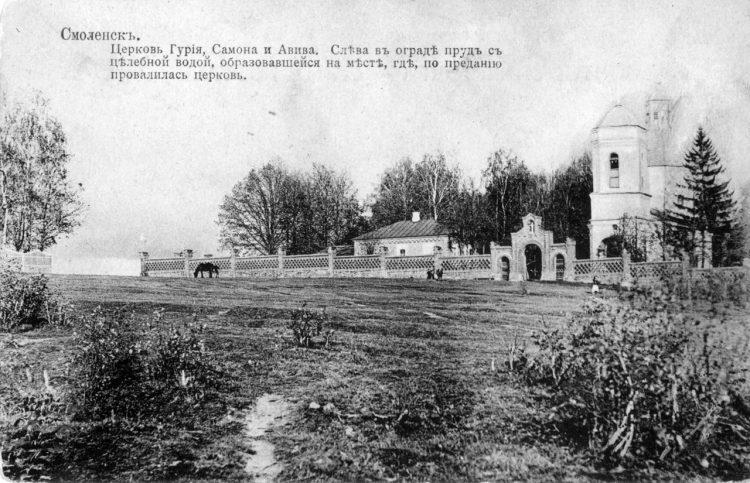 Смоленские легенды: церкви, ушедшие под землю