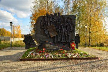 Мемориал советским военнопленным в Вязьме