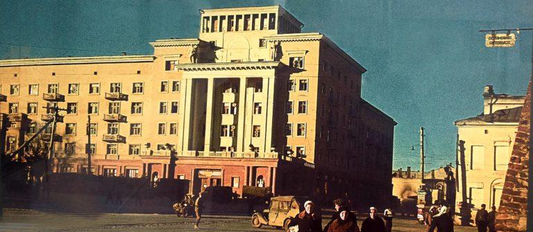 Октябрь 1941 года