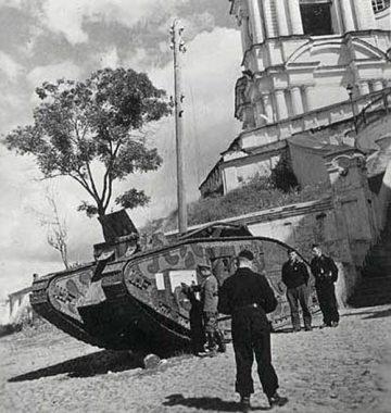 Mk V «Риккардо» — танк первой мировой войны у Собора