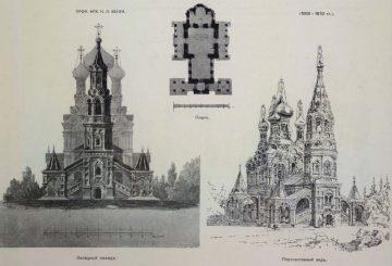 Церковь Тихвинской иконы Божией Матери в селе Высокое, Новодугинский район