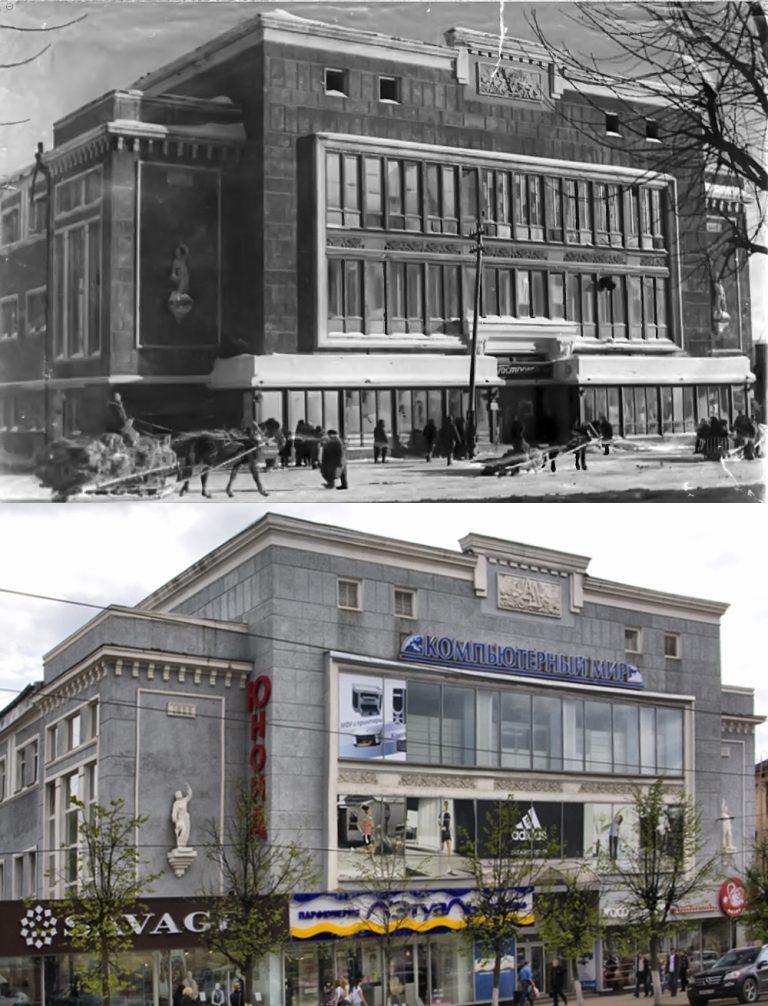 Фотосравнения: Смоленск тогда и сегодня. Часть 2