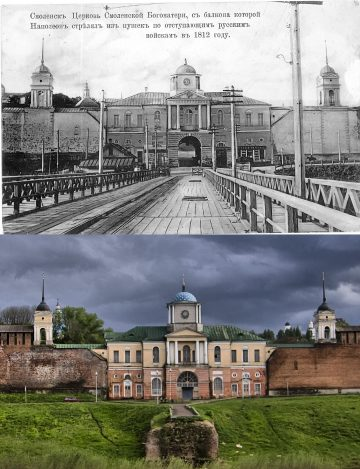 Фотосравнения: Смоленск тогда и сегодня. Часть 1