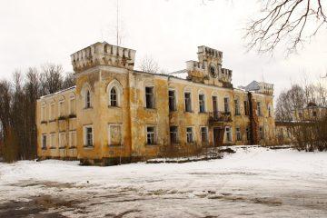 Усадьба «Мачулы» в Починковском районе