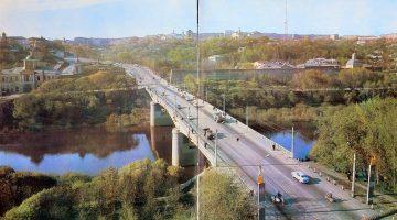 Мост через Днепр, начало 1970-ых