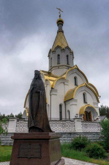 Серафим Остроумов — архиепископ Смоленский и Дорогобужский