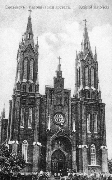 Католический костёл — Храм Непорочного Зачатия Пресвятой Девы