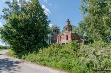 Усадьба Плохово в Гагаринском районе, середина XVIII века