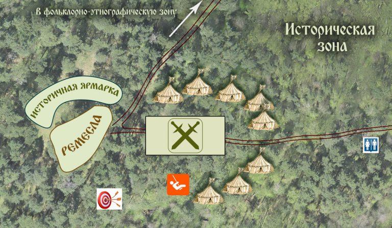 """Фестиваль """"Гнёздово-2017"""" зовёт в гости 12-13 августа"""