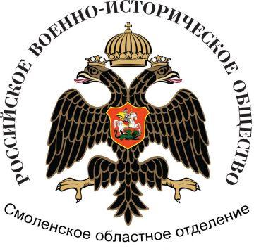 В Громовой башне разместится одноимённый музей от РВИО