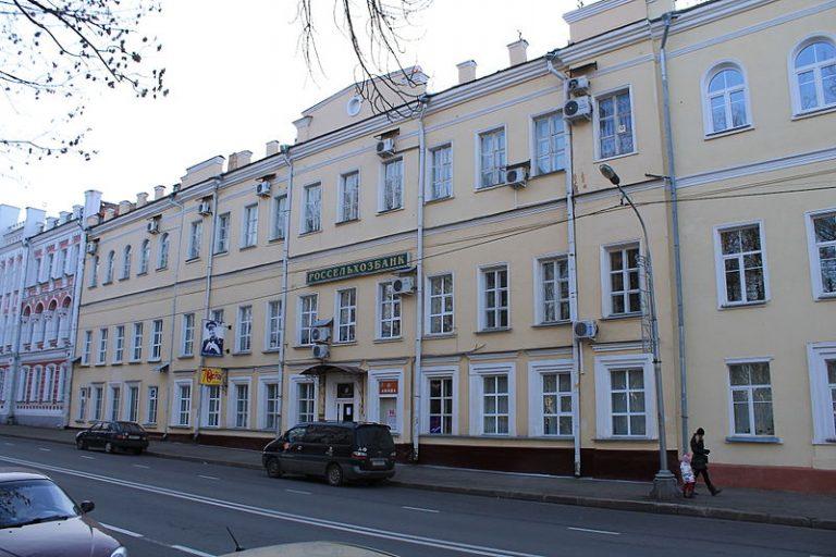 Здание мэрии города Смоленска