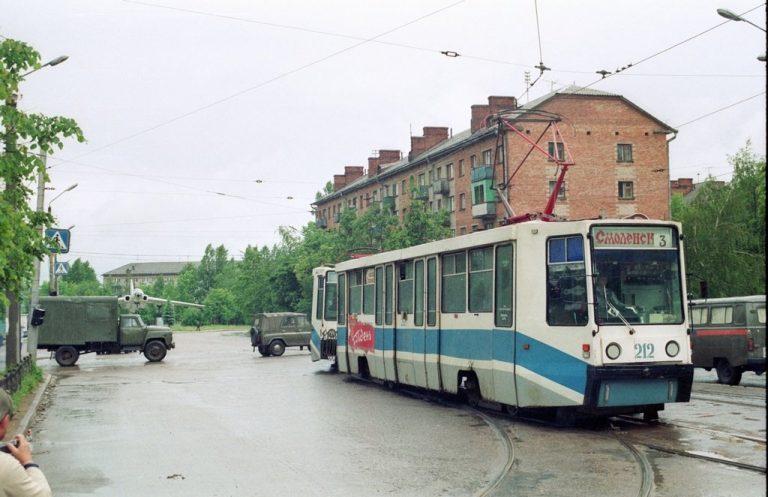 1994, ул. Багратиона
