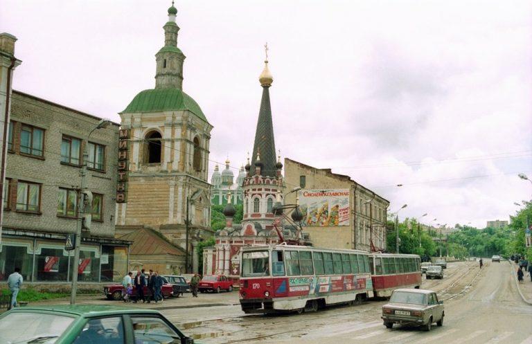 1994, ул. Беляева