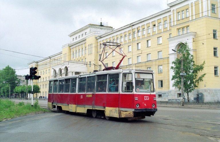1994, ул. Крупской
