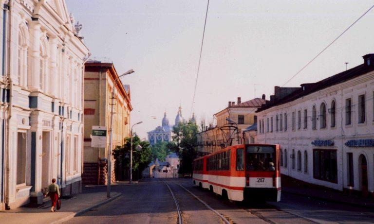 1999, ул. Большая Советская