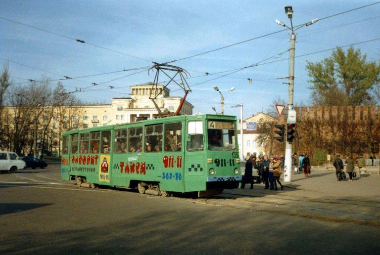 2000, пл. Смирнова