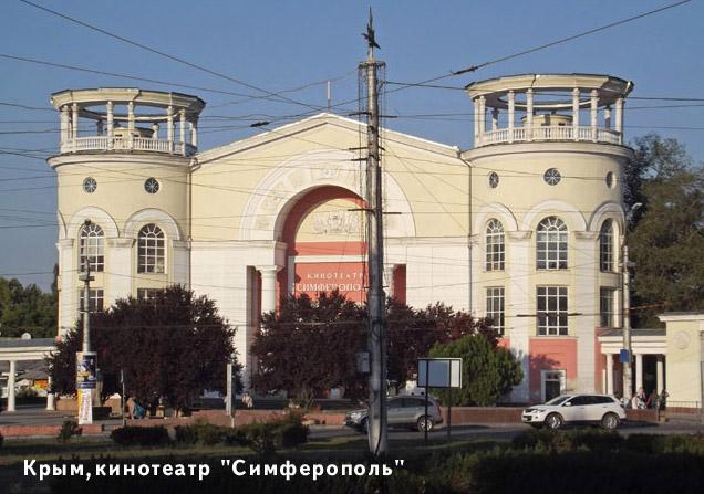 """""""Боевые росписи"""" кинотеатра """"Октябрь"""""""