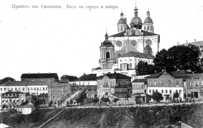 Вид на город и собор, до революции