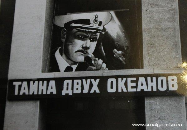 Кинотеатры советской эпохи. Воспоминания современника