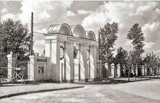 Центральный вход. Фотография 1955 — 1960 гг.