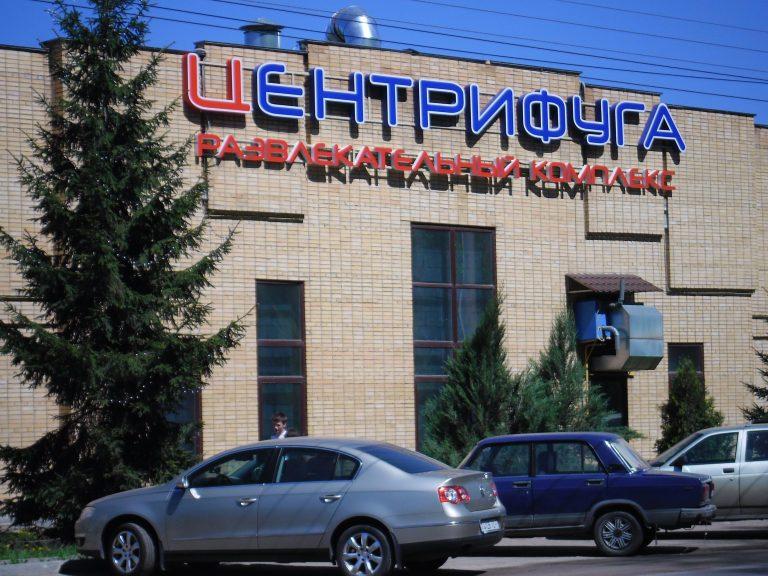 История кинотеатров города Смоленска
