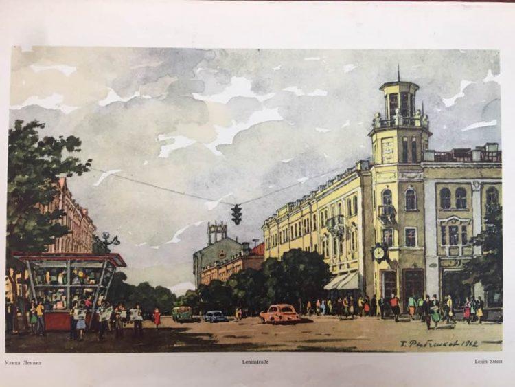 Рисованный Смоленск. Набор открыток, 1962-1963 год