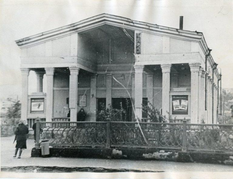 Кинотеатр Красный Партизан, 1950-е