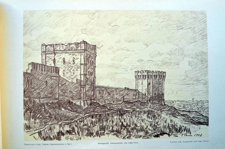 Крепостная стена. Башни Авраамиевская и Орел