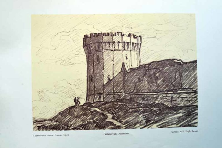 Крепостная стена. Башня Орел.
