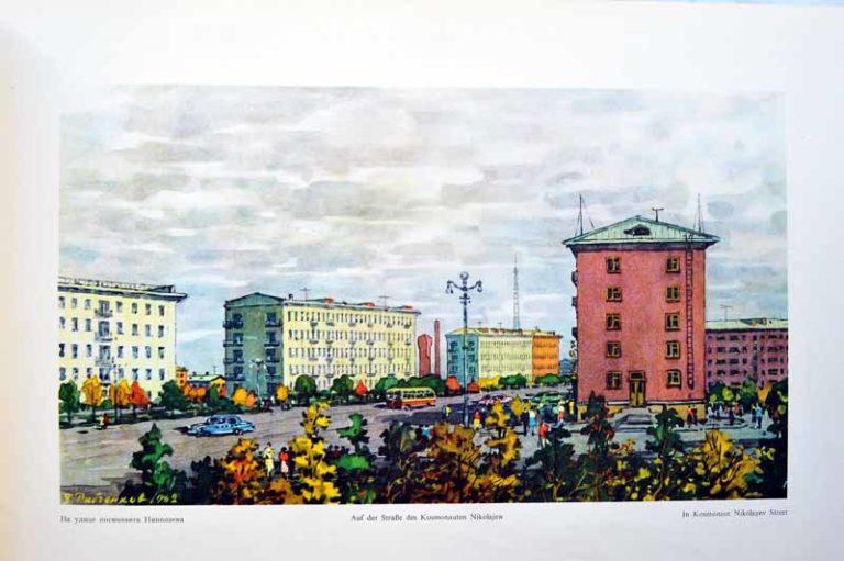 На улице космонавта Николаева