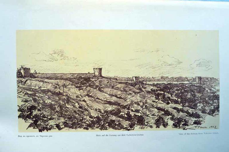 Вид на крепость из Чертова рва