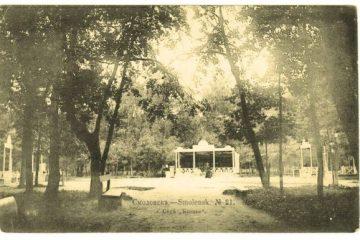 Откуда взялся сад Блонье и почему он так называется?