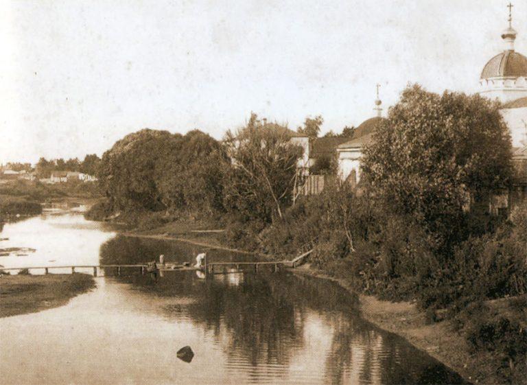 Город Гжатск. На берегах реки Гжати. Открытка начала XX века