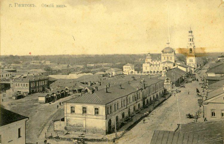 Фотокарточки старого Гжатска (Гагарина)