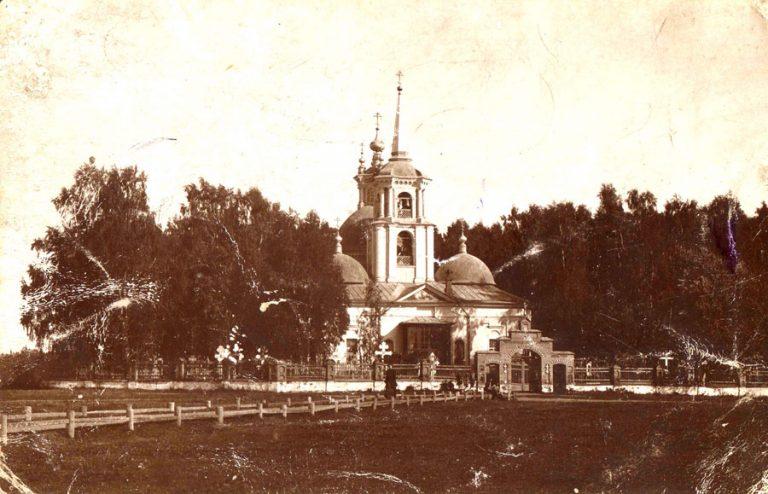 Город Гжатск. Предтеченская церковь. Фотография начала XX века